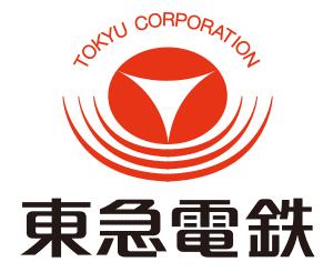 東京急行電鉄株式会社 様