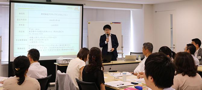 seminar_report180802_01.jpg