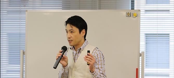seminar_report180906_02.jpg